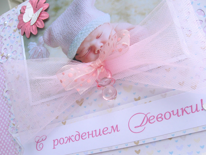 1 апреля Анна родила пятого ребенка. Родилась девочка рост 54 см, вес 3600 гр. Сейчас Анна с малышкой уже дома. Новорожденную дочку назвали Дашенькой.